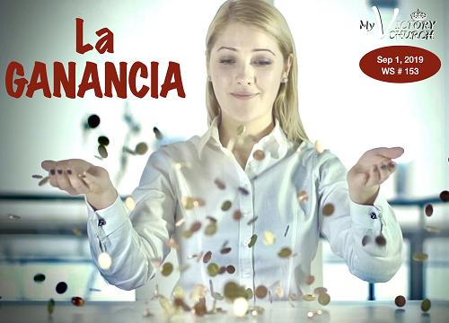 WS 153 - 09/01/2019 - La Ganancia