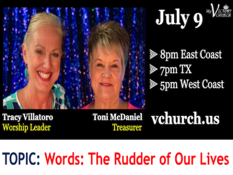 LIVE - Words: The Rudder of Our Lives - My Victory Church - July 9th, 2020